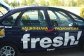 Radio Fresh and FM Plus, Bulgaria