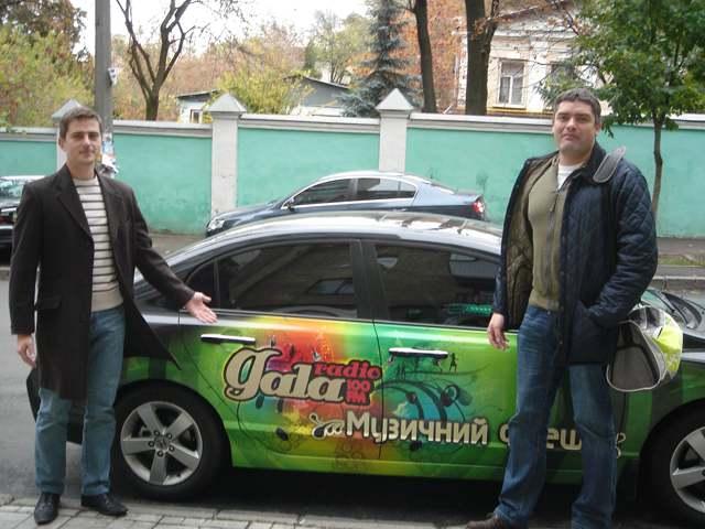 Gala Radio Kiev, Ukraine