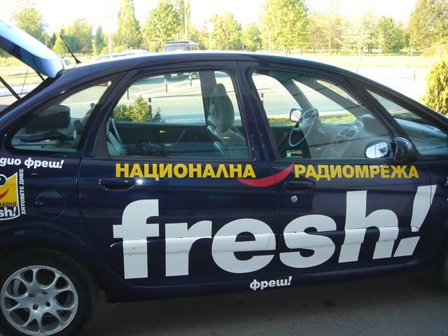 Radio Fresh and FM Plus, Bulgaria